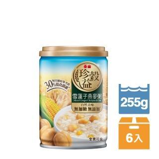 【泰山】珍穀益雪蓮子燕麥粥 255g(6入組)