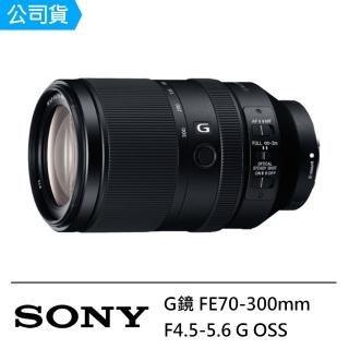 【SONY 索尼】SEL70300G FE 70-300mm F4.5-5.6 G 望遠變焦鏡(公司貨)