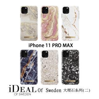 【iDeal Of Sweden】iPhone 11 Pro Max 北歐時尚瑞典流行手機殼 保護殼(大理石系列二)