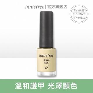 【innisfree】自然主義指甲油 2