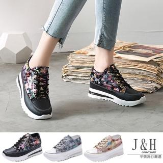 【J&H collection】復古碎花厚底內增高休閒帆布鞋(現+預  黑色 / 灰色 / 米色)