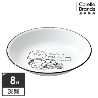 【CorelleBrands 康寧餐具】SNOOPY 復刻黑白8吋深盤(420)