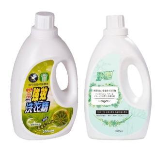 英國梨與小蒼蘭香水洗衣精+五葉松洗衣精(2000mlx8瓶)