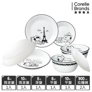 【CorelleBrands 康寧餐具】SNOOPY 食尚家庭5件式餐具組-G01(贈玉米田4件式餐盤組)