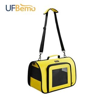 【UFBemo 優范寵物】寵物外出箱包(黃色)