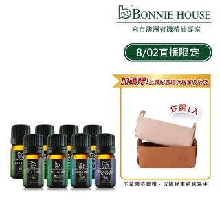 【Bonnie House 植享家】雙有機精油超值組_尤加利5ml*2+茶樹5ml*2+迷迭香5ml*2+保加利亞薰衣草5ml*2