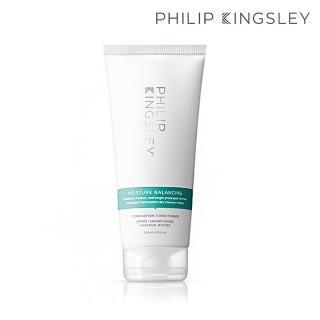 【Philip Kingsley 菲利浦金斯利】極致平衡護髮劑200ml