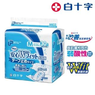 【白十字】雙層W超瞬吸防漏紙尿褲-黏貼式M(箱購60片/30片x2包-日本原裝進口)