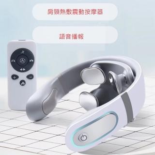 【Smart bearing 智慧魔力】新款U型4D四頭仿真人肩頸熱敷震動按摩器(攜帶型/旅行用/USB充電)