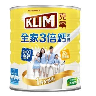 【KLIM 克寧】克寧高鈣全家人營養奶粉 DHA 1.4kg