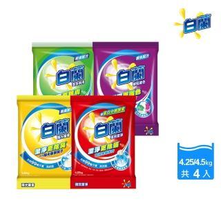 【白蘭】洗衣粉4.25kg/4.5kg x4/箱(5款任選_茶樹除菌/強效除蹣/陽光馨香/蘆薈親膚/鮮豔護色)