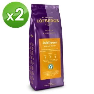 【即期品-買1送1】Lofbergs瑞典皇家咖啡豆Jubileum中烘焙雨林聯盟400g(效期:2020/09/25)