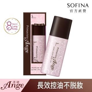 【SOFINA