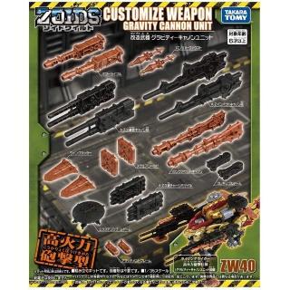 【ZOIDS WILD 洛伊德】洛伊德 ZW40 高火力砲擊型 改造套組(組裝模型)