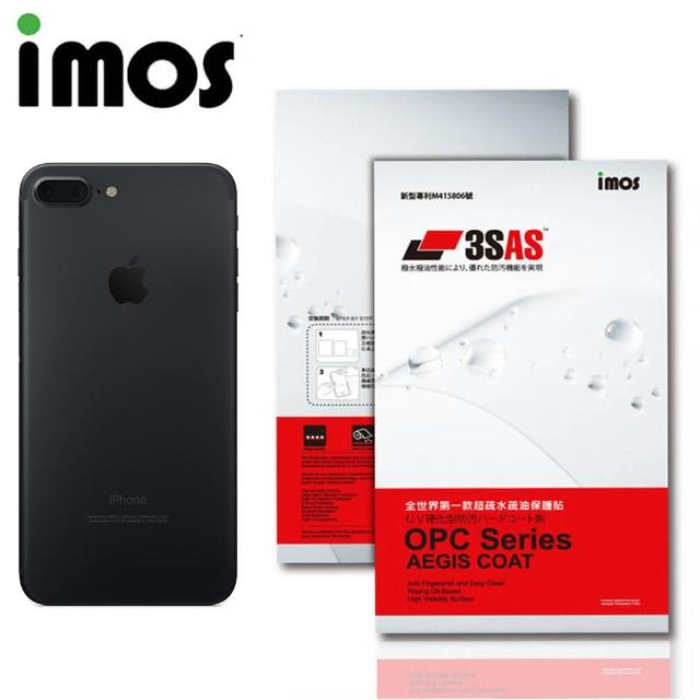 【iMos】Apple iPhone 7 Plus(3SAS 背面保護貼)