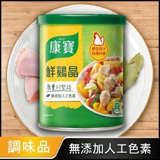 【康寶】鮮雞晶(500g/罐)