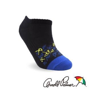 【Arnold Palmer】加大撞色隱形襪-黑(船型襪/ 加大襪/ 男襪/ 隱形襪)