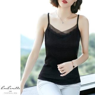 【UGIZ】韓系舒適清涼細肩帶造型背心-黑色-認(M-2XL)