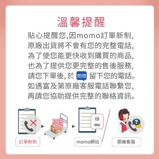 【Frigidaire 富及第】90L 1級省電雙門小冰箱 福利品(FRT-0904M/FRT-0906M/FRT-0908M)