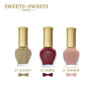 【SWEETS SWEETS】經典午茶指甲油 8ml