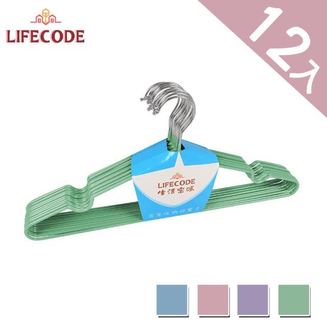 【LIFECODE】浸塑防滑衣架/三角衣架-4色可選(12入)/