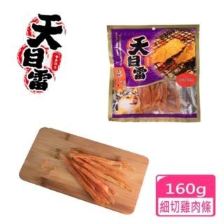 【天目雷】台灣製造-純肉系列零食(台灣製造 純肉零食 肉片 肉乾 潔牙 狗零食)