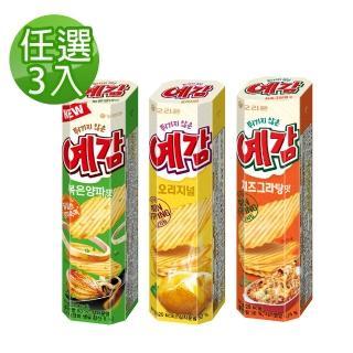 【好麗友】預感非油炸香烤洋芋片x3入分享組(原味/焗烤起士/炒洋蔥)