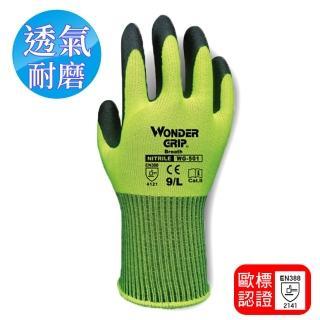 【WonderGrip 多給力】WG-501 透氣防滑耐磨園藝工作工具手套(超值6雙組 歐盟認證 人體工學 耐磨舒適)