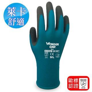 【WonderGrip 多給力】WG-1857 萊卡舒適防滑耐磨工作工具手套(超值6雙組 歐盟認證 人體工學 專利防滑)