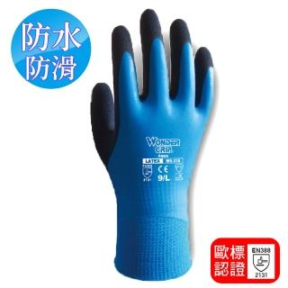【WonderGrip 多給力】WG-318 防水防滑耐磨工作工具手套(超值3雙組 歐盟認證 人體工學 專利防滑)