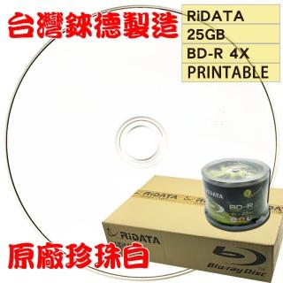 【RiDATA 錸德】RiDATA LTH 金片 霧面可列印式 BD-R 4X 25G 光碟片/燒錄片/藍光片(300片)