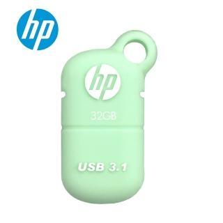 【HP 惠普】x5100m 32GB USB 3.1 Type-C OTG雙頭隨身碟-草綠色(附保護套)