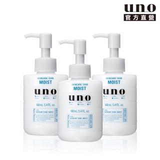 【UNO】俐落至上機能水-保濕型-3入組(迅速針對男人的乾燥緊繃困擾)