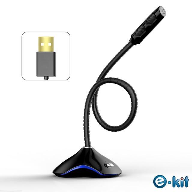 【e-Kit