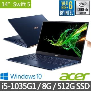 【Acer 宏碁】福利品 SF514-54T-58EB 14吋i5觸控窄邊框極輕筆電(i5-1035G1/8G/512G SSD/W10)