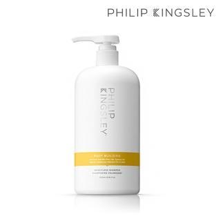 【Philip Kingsley 菲利浦金斯利】蓬鬆結構髮浴1000ml