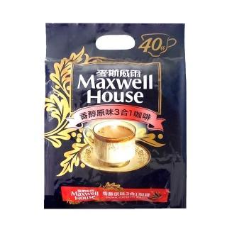 【Maxwell 麥斯威爾】香醇原味3合1咖啡(14gX40包)