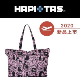 【HAPI+TAS】日本摺疊肩背包(睡美人紫 H001-173)