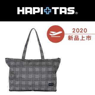 【HAPI+TAS】日本摺疊肩背包(黑灰色蘇格蘭格紋H0001-306)