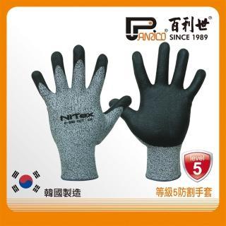 【Panrico 百利世】手套-防切割/ 最高級/ CUT5(韓國製造)