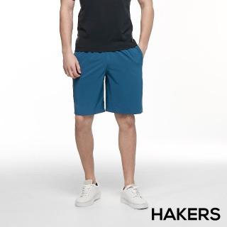 【HAKERS 哈克士】男 彈性快乾抗UV短褲(海王星藍)