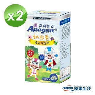 【遠東生技】Apogen藻精蛋白幼兒健康素 80公克(2瓶組)