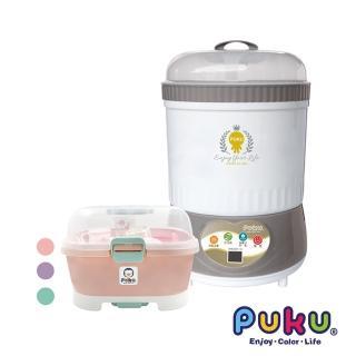 【PUKU 藍色企鵝】蒸氣烘乾消毒鍋組(含儲物籃共三色)