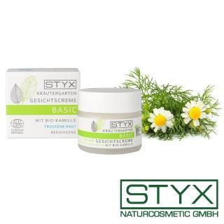 【STYX 詩蒂克】有機洋甘菊柔敏修護面霜50ml(有機草本臉部保養系列)
