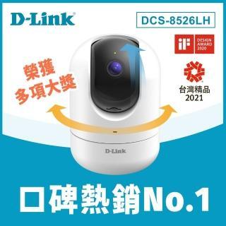 【D-Link】友訊★DCS-8526LH 1080P全景旋轉 Full HD 遠端無線監控攝影機/IP CAM/監視器/網路攝影機/視訊監