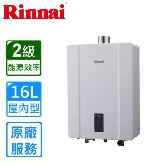 【林內】RUA-C1600WF