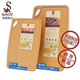 【SAGE】美國原裝進口集水溝槽抗菌木砧板買中送小(實用型37.8x27.6x1cm+輕巧型23x30x0.6cm)