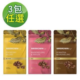 【MR. BROWN Cafe】伯朗咖啡豆口味任選3包組(440g/包)