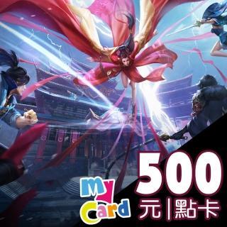 【MyCard】新笑傲江湖M 500點數卡