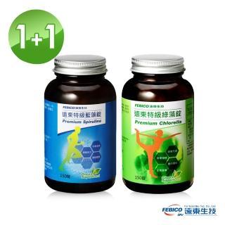 【遠東生技】特級藍藻150錠+特級綠藻150錠(1+1組合)